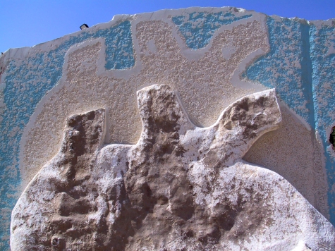 """ 2 heart four 1 earth "" - 2006, cm 270x150x90, lime stone and paint, stone symposium in maalot-tarshicha, israel"